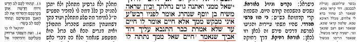 Talmud Bavli Sukkah 52A