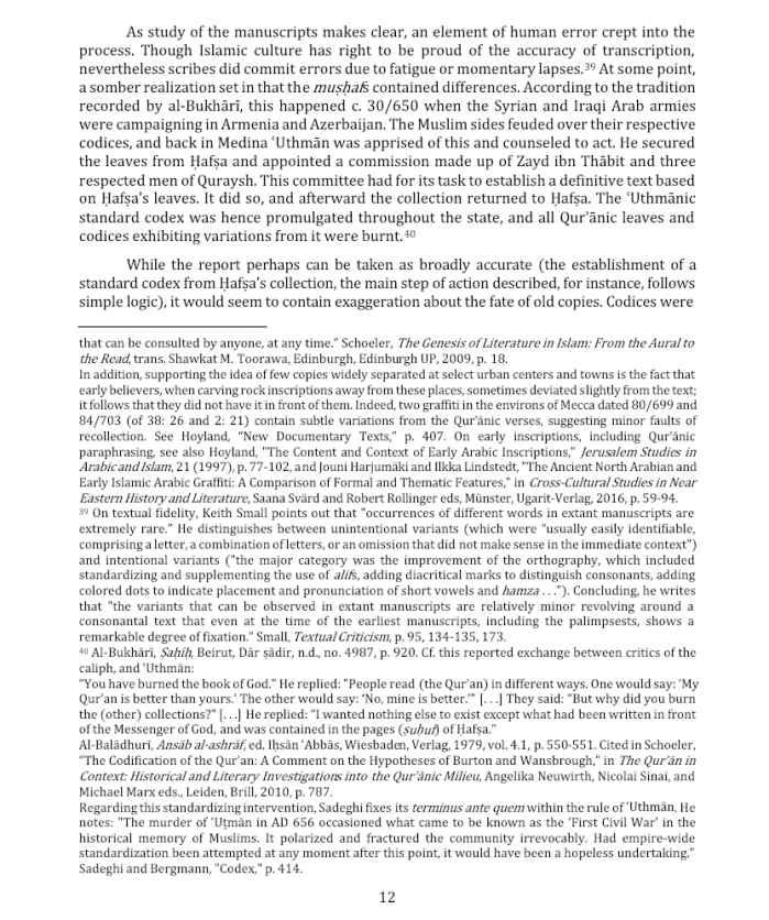 Composition Quran RF 11