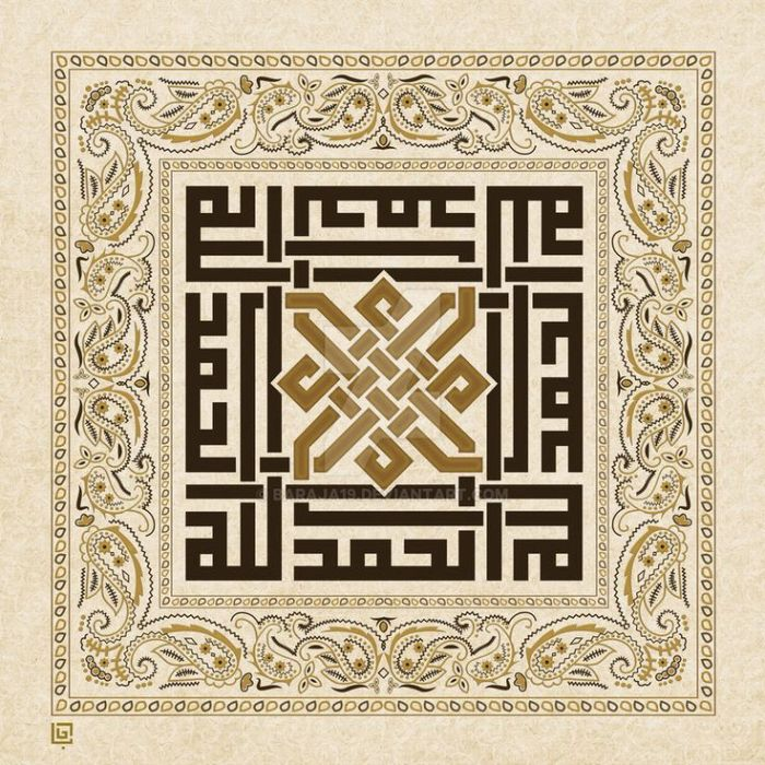 a0d96077730d587a47b198739aca24ba-arabic-calligraphy-art-arabic-art