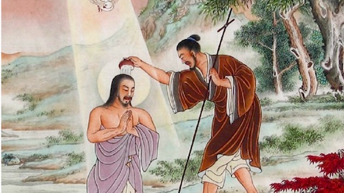 Ancient-Chinese-Baptism
